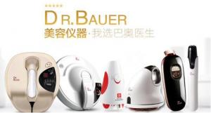 整容不如美容?使用Dr.Bauer美容仪胜过打玻尿酸
