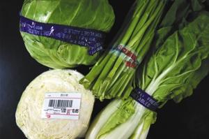 胶带缠的蔬菜不能吃? 专业角度揭秘真相