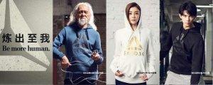 签约三大品牌代言人,Reebok锐步品牌全面启动中国计划