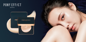 PONY EFFECT魔方气垫打造完美妆容第一步