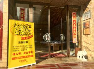 """最强""""小三封杀令""""曝光:情人节禁止小三购买婚爱珠宝"""