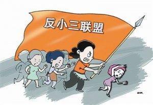 """""""小三封杀令""""疯传网络!中国新娘婚爱珠宝爆红"""