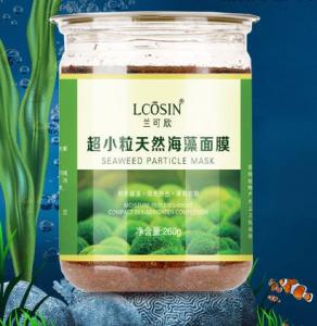 兰可欣海藻面膜怎么样_曝光兰可欣海藻面膜真实效果真相