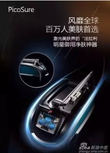 郑州东方整形蜂巢皮秒联合C10美肤技术发布会,现场揭秘美肤密码