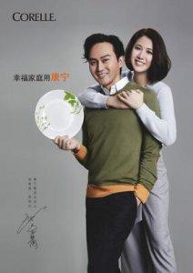 幸福家庭用康宁,2017康宁餐具品牌广告温情上线