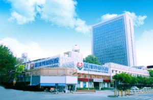 深圳博爱医院美容科手术后保养(并指分指术)