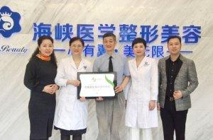 肤美达胶原蛋白面部年轻化专家研讨会在广州召开