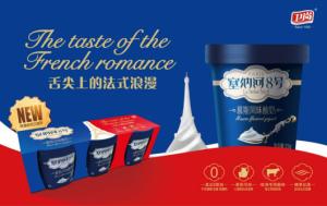 """卫岗""""塞纳河8号""""慕斯酸奶三入装上市,尽享舌尖上的法式浪漫"""