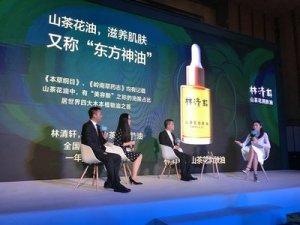 山茶花油:东方神油体验日 揭秘山茶花油的神奇滋养功效
