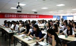 星巴克携手中国妇女发展基金会提升外来务工妇女职业竞争力
