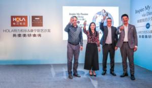 共度美好食光  康宁餐具×HOLA特力和乐家居品牌联合发布会在沪举行