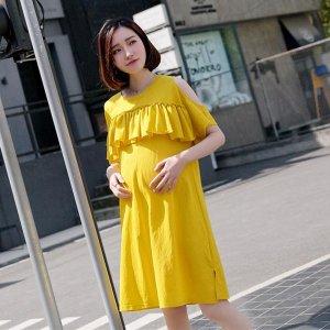 怀孕就不要再用化妆品了!穿上甜美的孕妇连衣裙照样可以美美出门