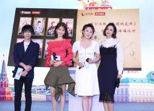 华晨宇林志玲张歆艺加盟花样团,美多丝《旅途的花样》6月启程
