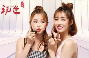 瓷妆彩妆指导老师紧跟时尚潮流  支招适合亚洲人的妆容
