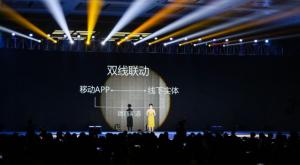 """互联网+实体时代,碧斯诺兰正式启动""""双线联动模式"""""""