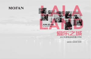 视觉盛宴MOFAN 摩凡「爱乐之城」2017冬新品发布会
