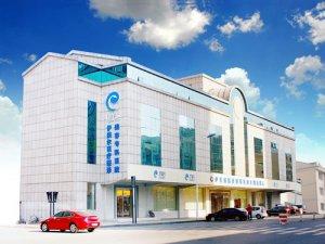 走进天津伊美尔北方专业整形美容医院