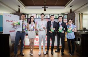 宝莹家庭日在沪举行 汉高家用清洁产品正式入驻中国