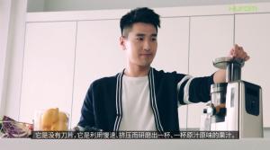 """赵又廷""""原味""""演技上线 让你不得不种草惠人原汁机"""