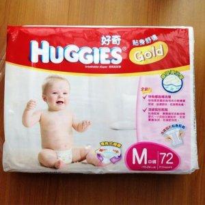 618多囤一些纸尿裤,宝宝消耗大多囤一些巨划算