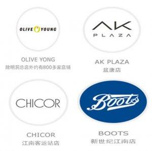 APRILSKIN爱普丽,在韩国开设的实体店数量飙升