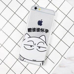 """搞怪创意的苹果手机壳有很多,但是这几款真的很""""辣眼睛"""""""