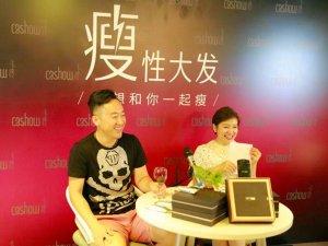 北京卡瘦生物科技有限公司总裁郝颖直播减肥秘籍:卡瘦美食减脂法