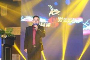 女神刘涛惊艳亮相洁宜佳十周年庆典