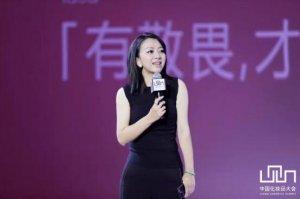 重磅|第十届中国化妆品大会上,陈丹霞分享了什么?