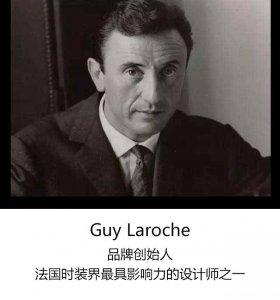 2017年Guy de Guy Laroche秋冬系列新品国内首场发布秀