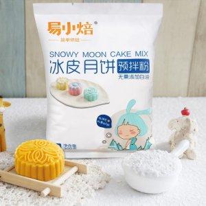 月饼DIY材料包,自己动手做中秋美食,没有烤箱也可制作美味
