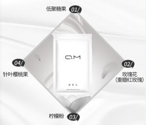 QM-18凝雪丸亲测反馈:只有维生素、蛋白质和微量矿物质
