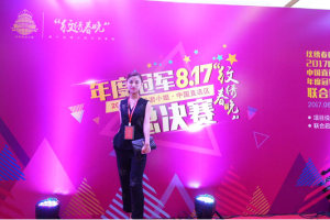 AD燕窝萃取胶原蛋白携手2017世界旅游小姐大赛中国总决赛