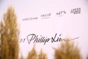 一场盛开的对话 SIFS以花卉解读3.1 Phillip Lim 2018春季系列