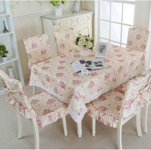 点缀家的装饰,温馨中又带着浪漫,保护桌椅,给家庭增添一抹色彩