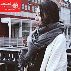 天凉了,挑几件气质时尚的围巾,拥有像法国女人一般的优雅与浪漫