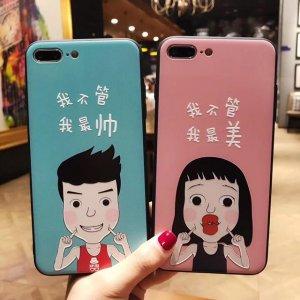 和恋人一起换了苹果手机,别忘了换个情侣手机壳,满满都是爱