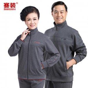 给爸妈买套中老年运动情侣套装,减龄显瘦,穿上大气不老气