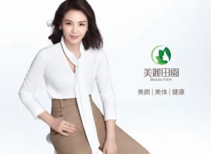 美丽田园代言人刘涛选择的私人护理空间