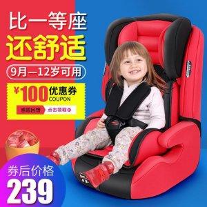 双十一超低价,快给你家宝宝买个安全座椅吧,解放妈妈双手更安心