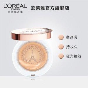 天哪!这些国货品牌彩妆虽然低至几十块,却丝毫不比国外大牌差