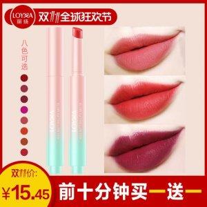 """30岁女人化妆必备品""""口红"""",今年的爆款价格低,让你无法拒绝"""