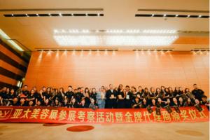 见证荣耀时刻 致敬经典――2017年RAY金牌代理商颁奖典礼完美落幕