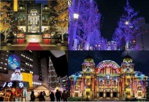 创造人生史上最梦幻圣诞节攻略,大阪新地标亮了!