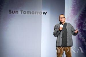 Sun Tomorrow 2018 秋季发布会盛装呈现