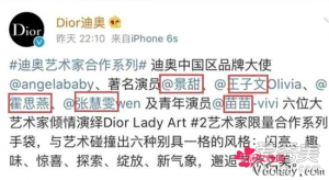 """赵丽颖为何消失在""""德芙""""""""迪奥""""广告?  传言发音不准"""