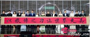 2018微博之夜获奖名单完整版  杨幂获得微博Queen称号