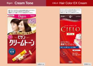 """新年就要""""红""""!日本红色美妆品"""