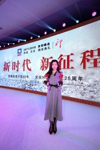 萃华珠宝第九届中国珠宝首饰设计与制作大赛斩获双项殊荣
