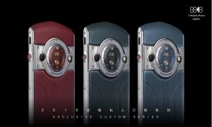 复古绅士,8848手机发布2018全新私人订制系列